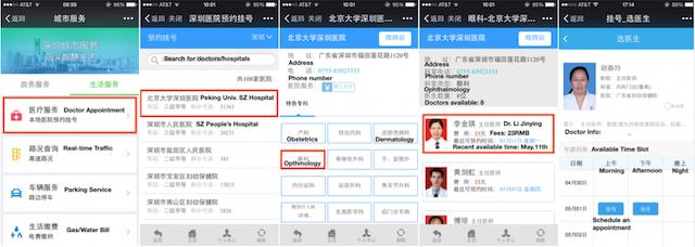 La prise de rendez-vous avec un médecin intégrée au sein de WeChat - (CC) WeChat via a16z