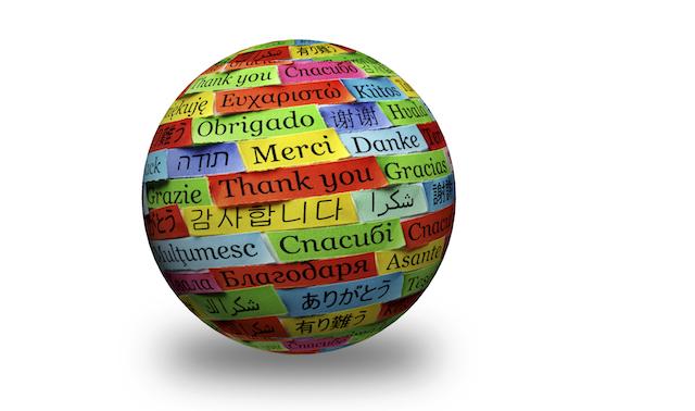 En 2016, Superception a été lu dans 168 pays. Merci à toutes et tous ! – (CC) ivosar